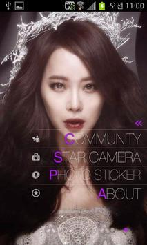 백지영(Baek Z Young) 공식 어플리케이션 screenshot 1