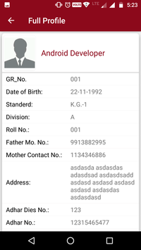 Jay Sardar Vidhyalay screenshot 5