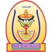 Siddhi School icon
