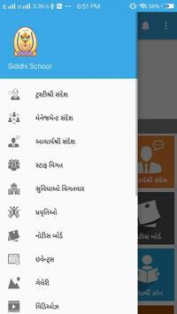 Siddhi School screenshot 1