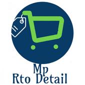 Indian mp rto detail icon