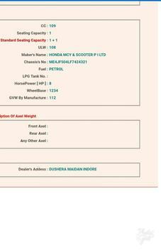 Indian mp rto detail screenshot 2