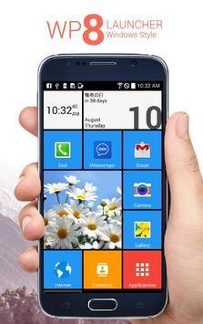 WP 8 Launcher screenshot 1