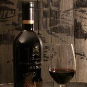 wine bottle wallpaper icon