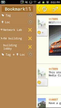 PeopleBee - smart BBS/LBS screenshot 2