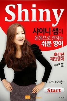 ⓜ패턴영어(회원용) for Tab poster