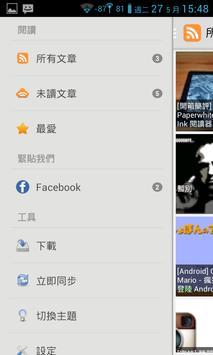 看海的龜 apk screenshot