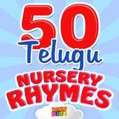 50 Telugu Nursery Rhymes icon