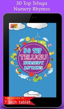50 Telugu Nursery Rhymes screenshot 4