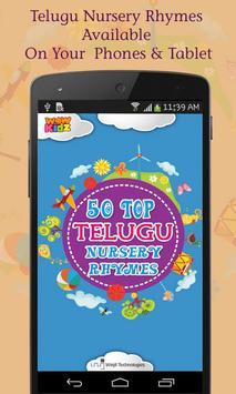 50 Telugu Nursery Rhymes poster