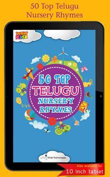50 Telugu Nursery Rhymes screenshot 3