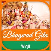 Bhagwad Gita icon
