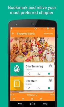 Bhagwad Gita screenshot 3