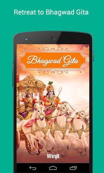 Bhagwad Gita poster