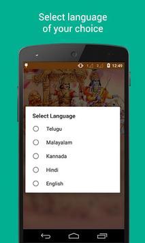 Bhagwad Gita screenshot 1