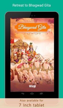 Bhagwad Gita screenshot 7