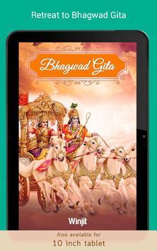 Bhagwad Gita screenshot 6