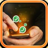 إسترجاع الرسائل من الهاتفPrank icon