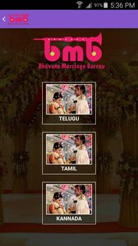 Bhavana Marriages poster