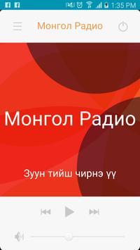 Mongolian Radio poster