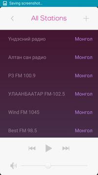 Mongolian Radio apk screenshot