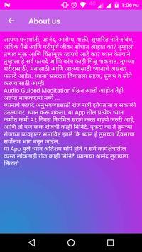 Wisdom Meditation screenshot 3