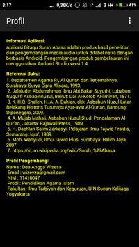 Ditaqu Surah Abasa screenshot 6