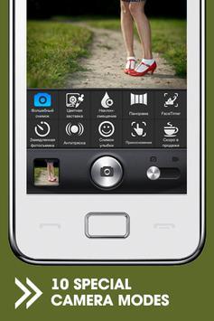 ProCam تصوير الشاشة 3
