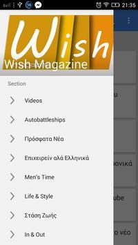 Wish Magazine screenshot 1