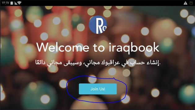 iraqbook-عراق بوك poster