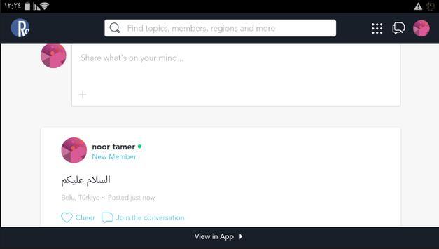 iraqbook-عراق بوك screenshot 4