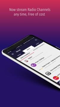 WIRED - Audio Video Radio MP3 Music Player screenshot 6