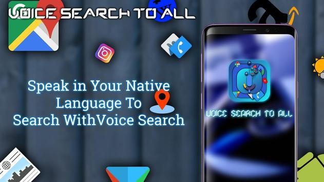 Voice Search For All 1 0 (Android) - Download APK