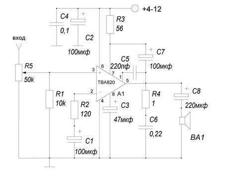 sketch wiring diagram of dwelling house screenshot 5