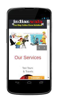 indianwala apk screenshot