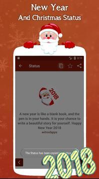 New Year and Christmas Status screenshot 3