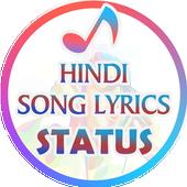Hindi Song Lyrics Status icon