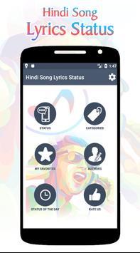 Hindi Song Lyrics Status screenshot 1