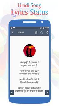 Hindi Song Lyrics Status screenshot 4