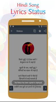 Hindi Song Lyrics Status screenshot 5