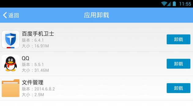 File manager screenshot 10