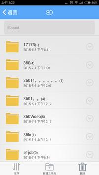 File manager screenshot 1