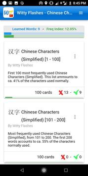 Chinese Flashcards - By Frequency poster
