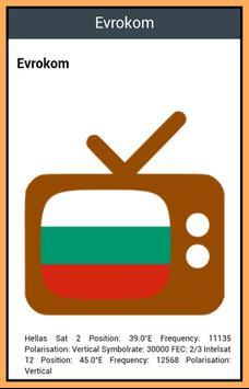Btv Online स्क्रीनशॉट 1