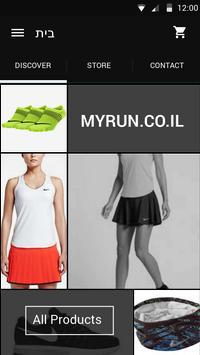 MYRUN | Your Professional poster