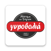 Gyrovolia Delivery icon