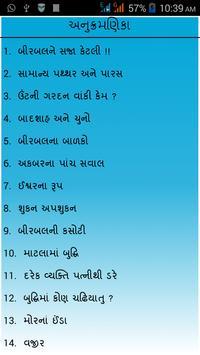 Akbar Birbal Varta-Gujarati,Stories,Childhood screenshot 1