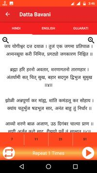 Datta Bavani With Audio apk screenshot