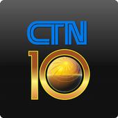 CTN10 TV icon