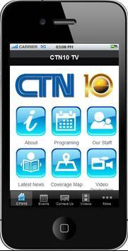 CTN10 TV screenshot 1